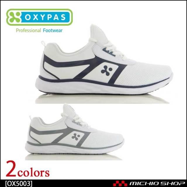靴 シューズ 医療 ディーフェイズ OXYPAS オキシパス Luca(ルカ) シューズ メンズ OX5003