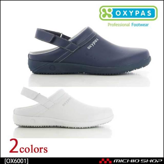 靴 シューズ 医療 ディーフェイズ OXYPAS オキシパス Remy(レミー) サンダル メンズ OX6001