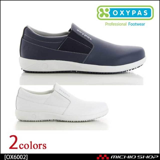 靴 シューズ 医療 ディーフェイズ OXYPAS オキシパス Roy(ロイ) シューズ メンズ OX6002