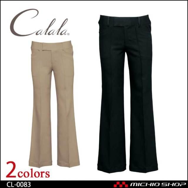制服 Calala キャララ エステユニフォ―ム クリニック パンツ CL-0083