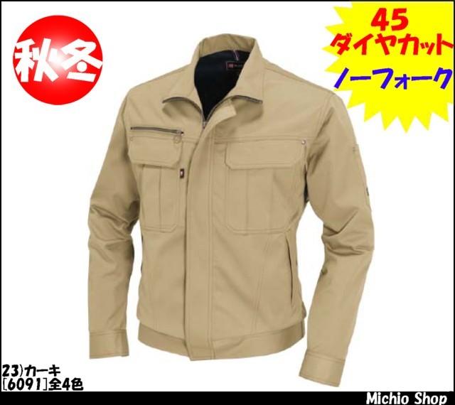 作業服 作業着 バートル[BURTLE] ジャケット 6091 秋冬作業服