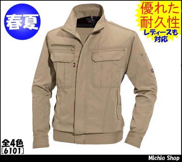 作業服 BURTLE バートル 長袖ジャケット 春夏 6101