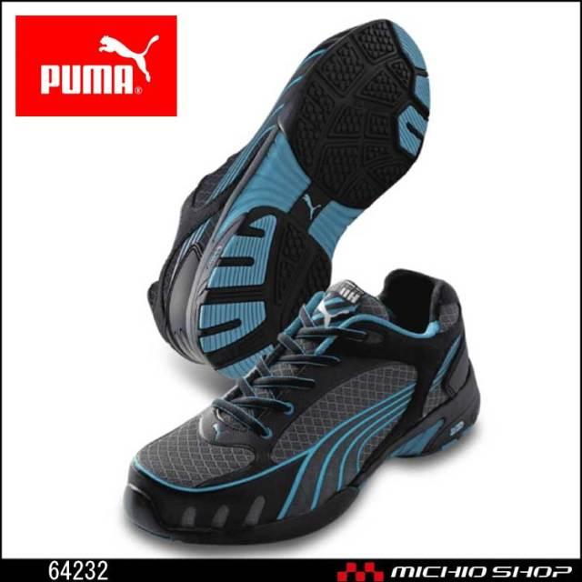 安全靴 PUMA プーマ セーフティーシューズ ヒューズ モーション ウィメンズ 64232