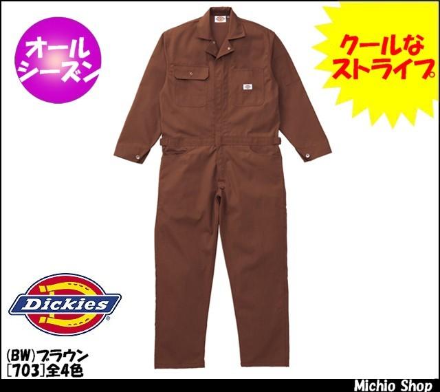 作業服 ディッキーズ[Dickies] 年間物ストライプツヅキ服(つなぎ) 703 山田辰