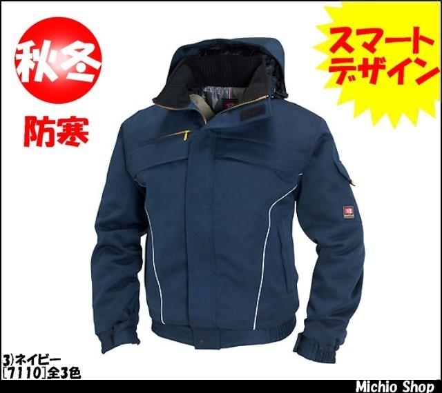 作業服 防寒服 バートル[BURTLE] 防寒ブルゾン(大型フード付) 7110