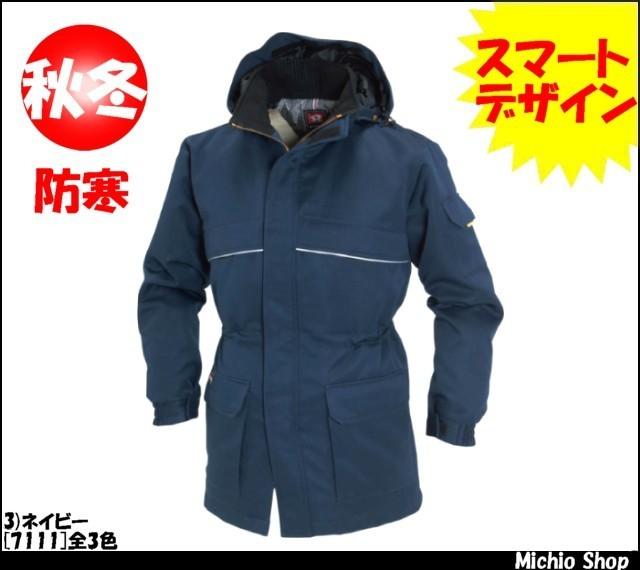 作業服 防寒服 バートル[BURTLE] 防寒コート(大型フード付) 7111