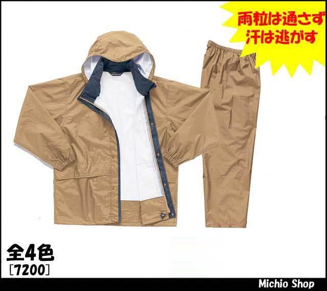 雨合羽 クロダルマ エントラント レインスーツ 7200 KURODARUMA