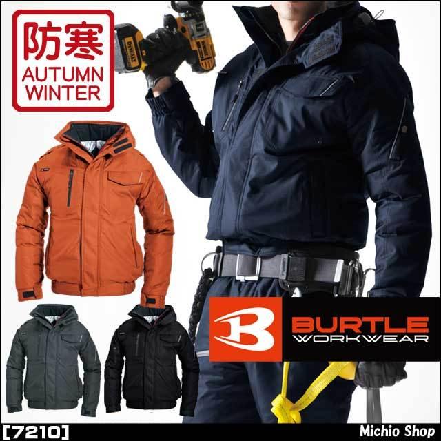 [最安値に挑戦] 防寒服 作業服 BURTLE バートル 防寒ブルゾン(大型フード付) 7210