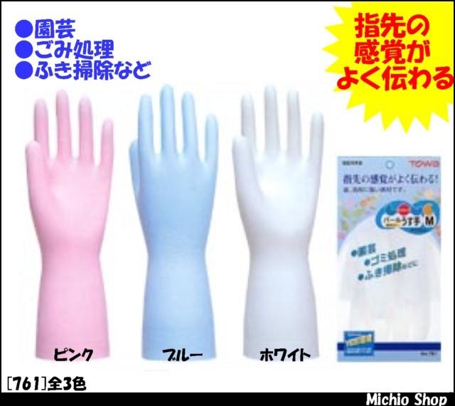 作業手袋 TOWA ゴム作業用手袋 パールうす手 761 東和 手袋