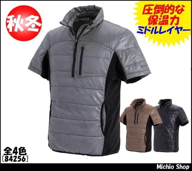 作業服 防寒服 藤和 マイクロリップ ショートスリーブジャケット 半袖ジャケット 84256 top shaleton 在庫限り