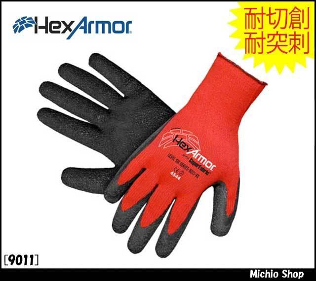 ヘックスアーマー HEXARMOR 耐切創突刺しゴム手袋9011 大中産業作業手袋
