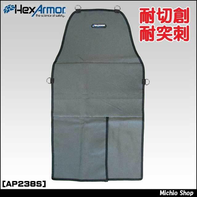 【HEXARMOR】【働楽】耐切創胸付ローハイド AP238S ヘックスアーマー大中産業作業手