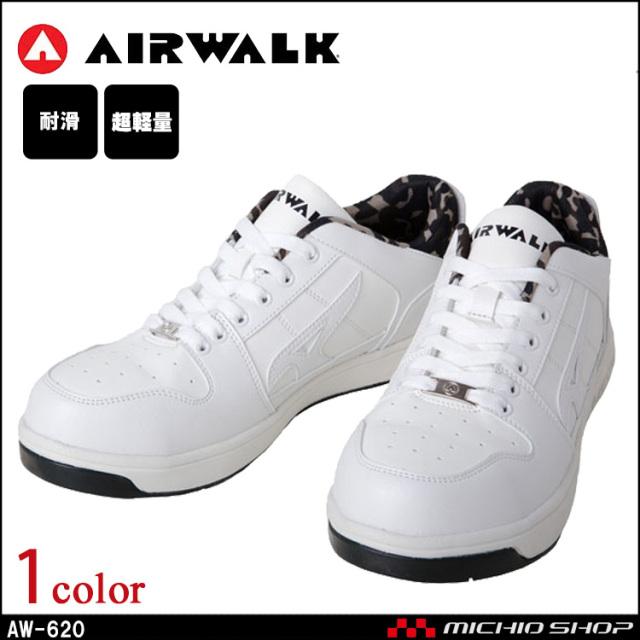 安全靴 ユニワールド エアウォーク ローカット セーフティーシューズ AW-620
