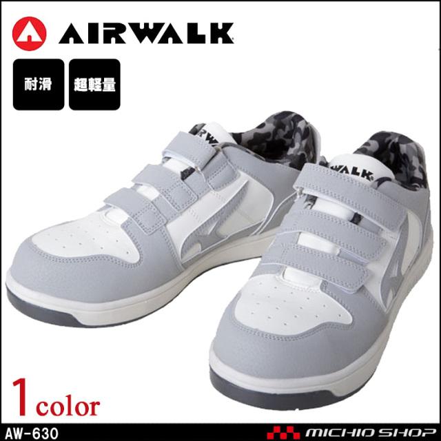 安全靴 ユニワールド エアウォーク ローカット セーフティーシューズ AW-630