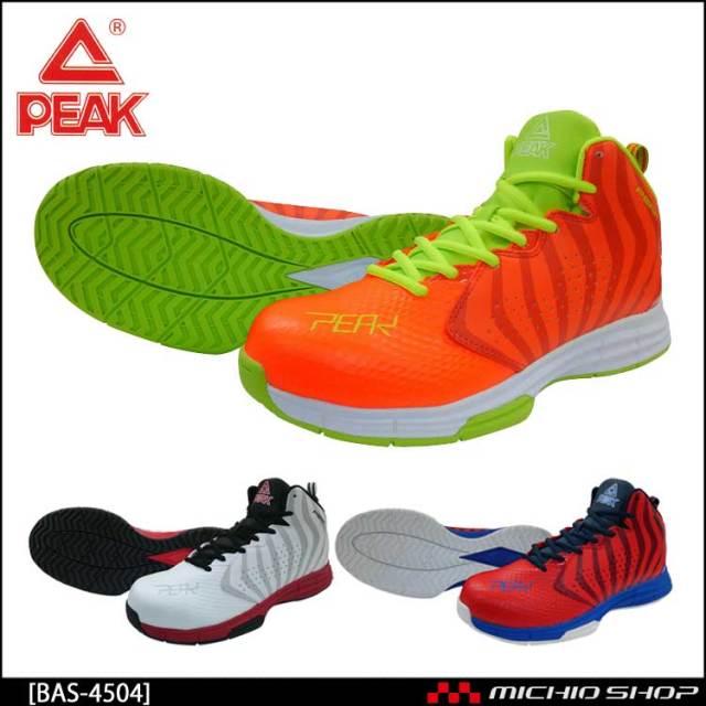 安全靴 ピーク PEAK BAS-4504 PEAK SAFETY セーフティスニーカー