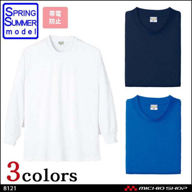 [ゆうパケット可]作業服 小倉屋 KOKURAYA DRY 帯電防止半袖Tシャツ 8121