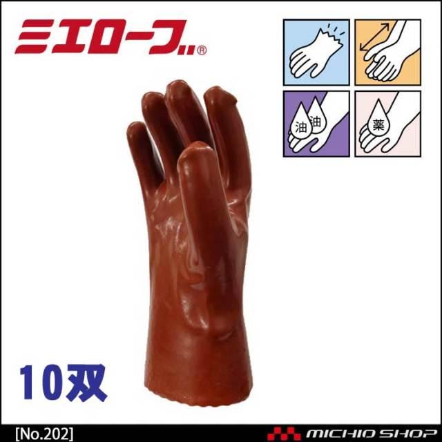 No200E 作業手袋 10双 mie202 ミエローブ