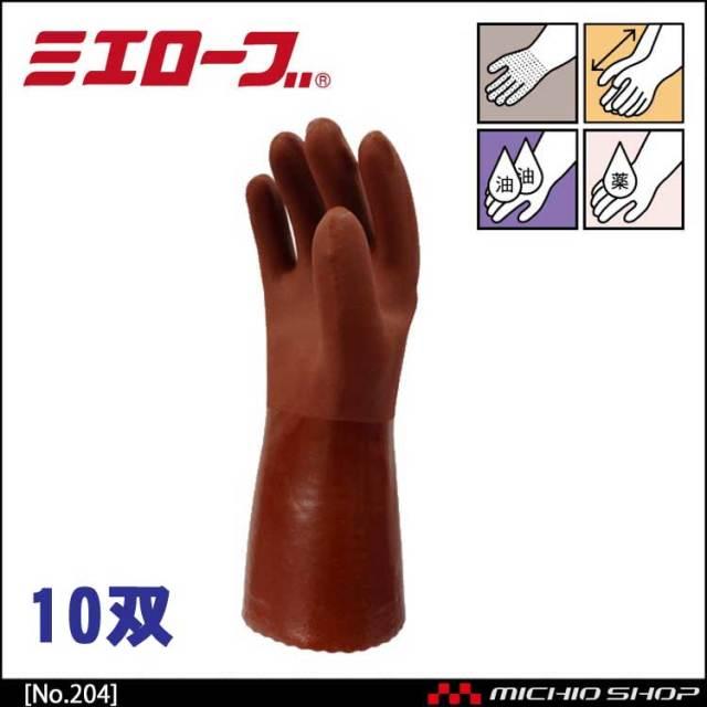 No300 作業手袋 10双 mie204 ミエローブ
