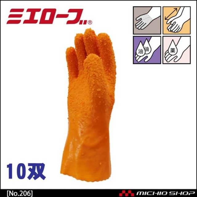 No100 作業手袋 10双 mie206 ミエローブ