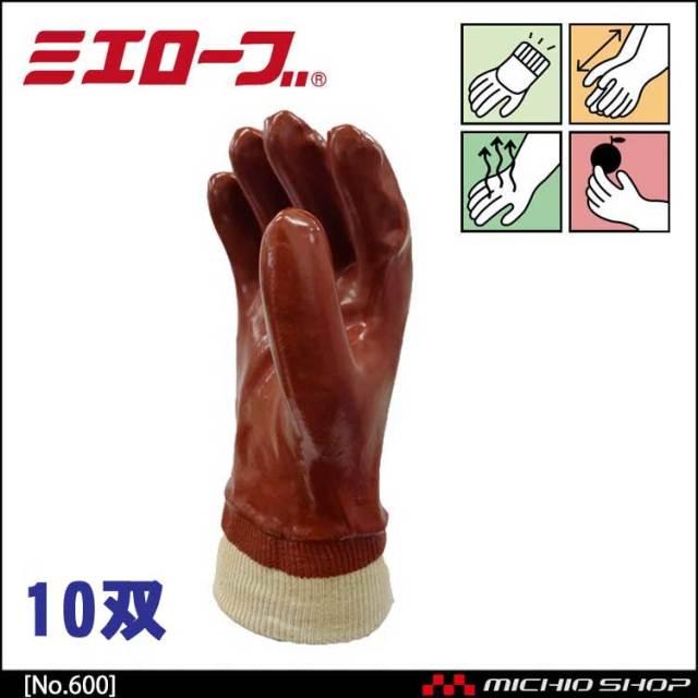 No200K 作業手袋 10双 mie600 ミエローブ