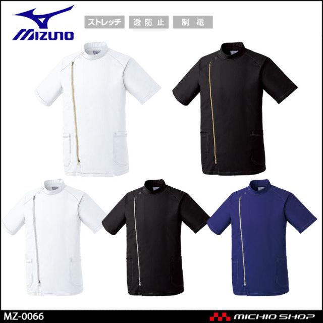 医療 介護 看護 制服 Mizuno ミズノ スクラブジャケット 男性用  MZ-0066  ユナイト