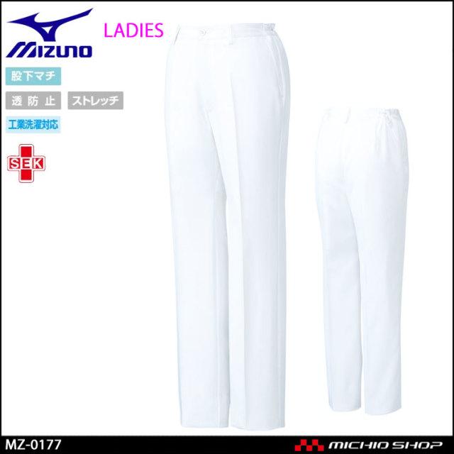 医療 介護 看護 制服 Mizuno ミズノ スクラブパンツ 女性用  MZ-0177  ユナイト