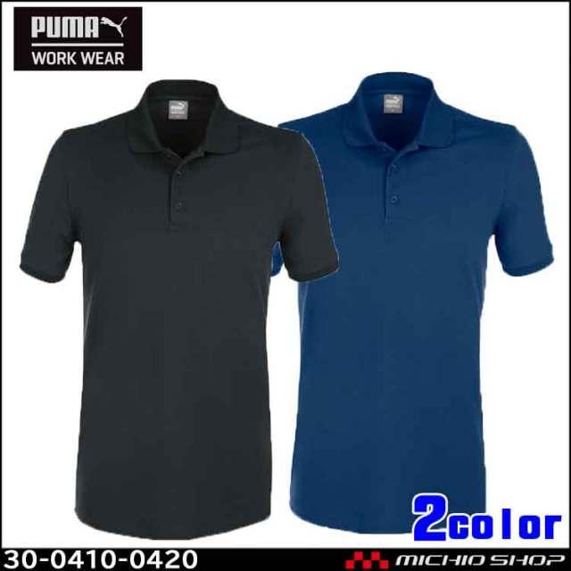 PUMA WORK WEAR プーマワークウェア 半袖ポロシャツ 30-0410 30-0420 作業服 カジュアル
