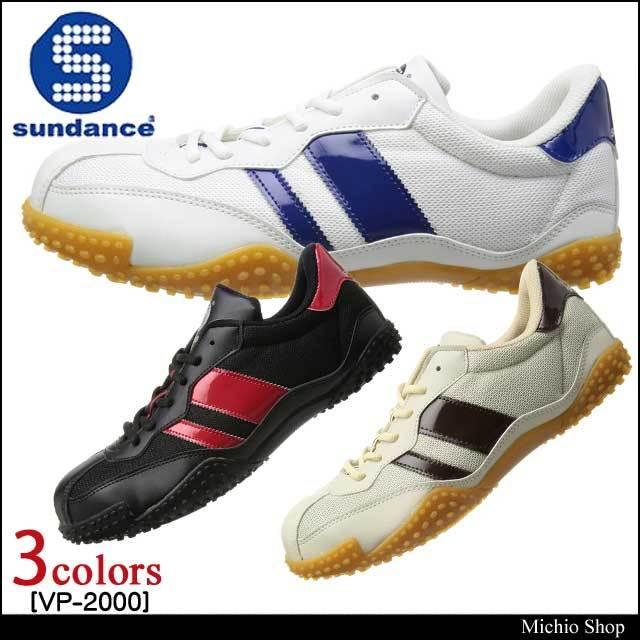 安全靴 サンダンス 先芯入りセーフティー軽量スニーカー VP-2000