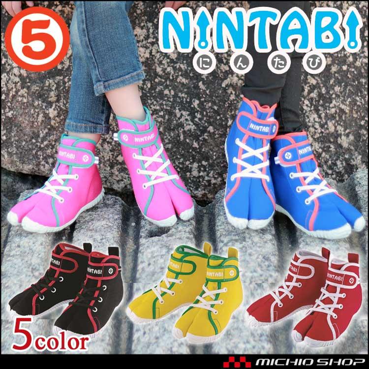 子ども用靴 丸五 MARUGO 祭りたび 足袋 NINTABI(にんたび) キッズスニーカー