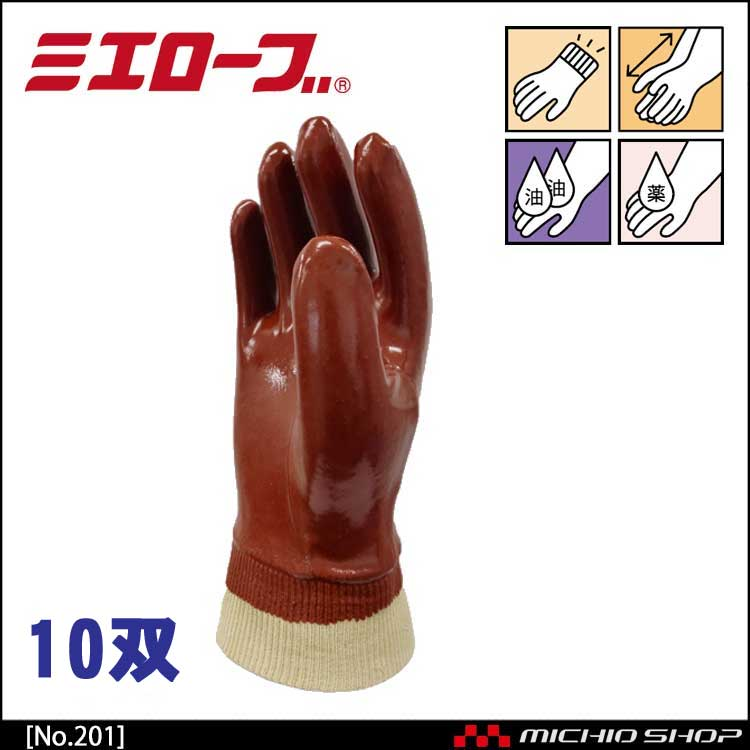 No200茶 作業手袋 10双 mie201 ミエローブ