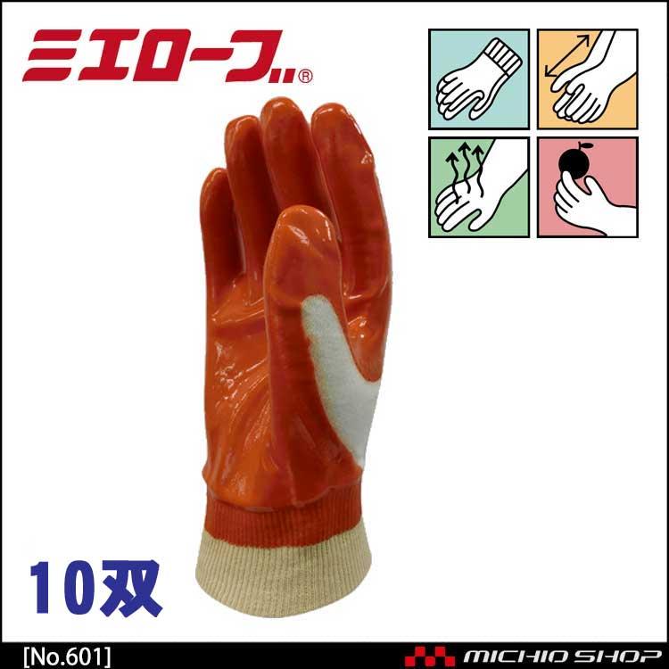No210K 作業手袋 10双 mie601 ミエローブ