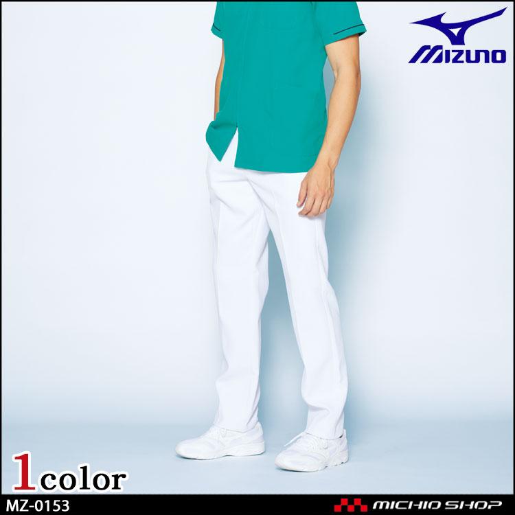 医療 介護 看護 制服 Mizuno ミズノ パンツ 男性用 MZ-0153 ユナイト