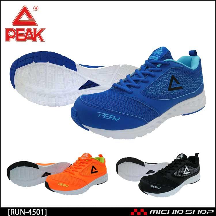 安全靴 ピーク PEAK RUN-4501 PEAK SAFETY セーフティスニーカー