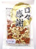 【大人の贅沢極上柿の種】140g(新潟県産大辛柿の種・カシューナッツ)