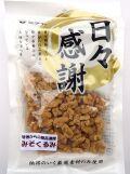 信州からの絶品濃厚【味噌クルミ】(みそくるみ)130g