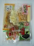 旅行・イベント・菓子折りに便利なおつまみ・お菓子の袋詰め(つまみ詰め合わせ・つまみパック)【おつまみサンバ】