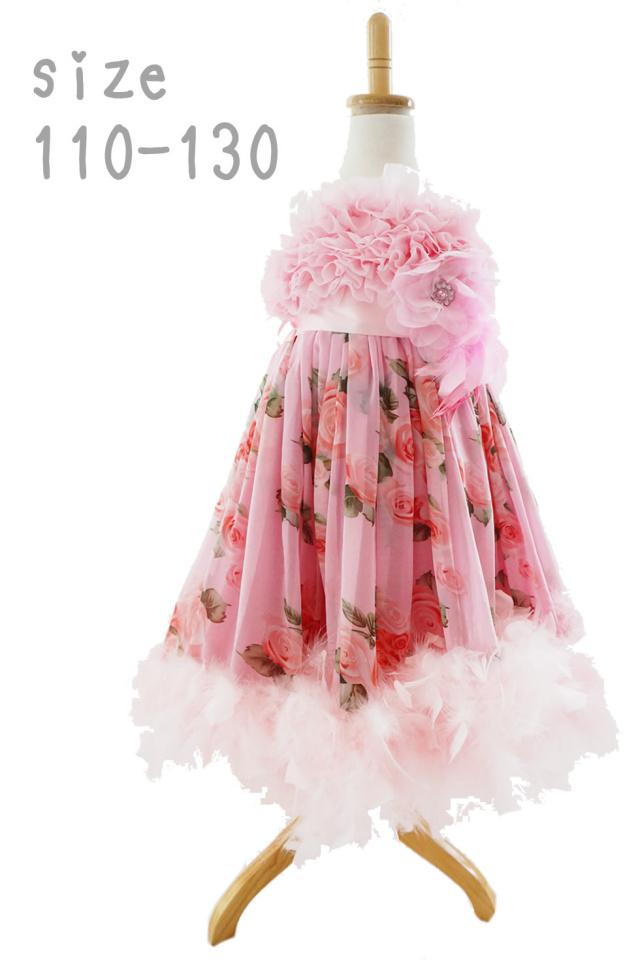 【3泊4日レンタル】フリルが楽しいフェザードレス「Frilly Fun Girls Feather Dress」(110-130)【往復送料無料】