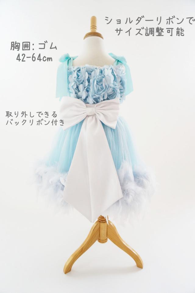 カリビアンブルーのフェザーラインドレス【chocolate】
