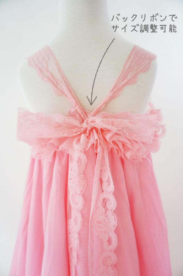 可愛いプリンセスドレス☆【Koa】