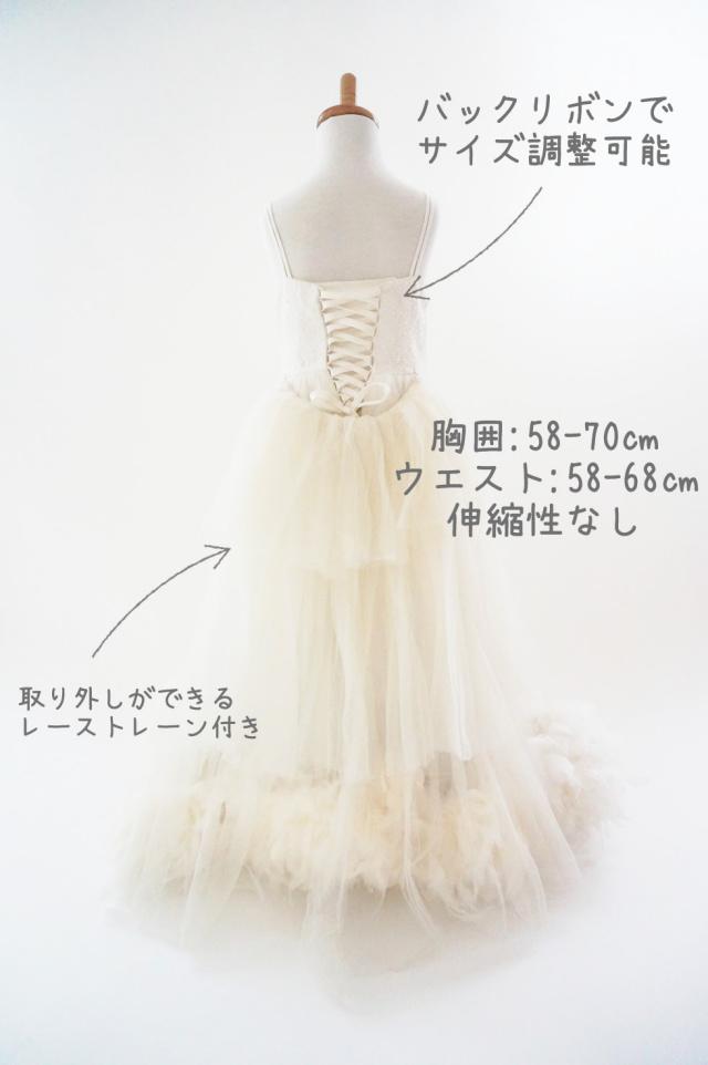 ブライダルセレモニードレス【mariage(マリアージュ)】