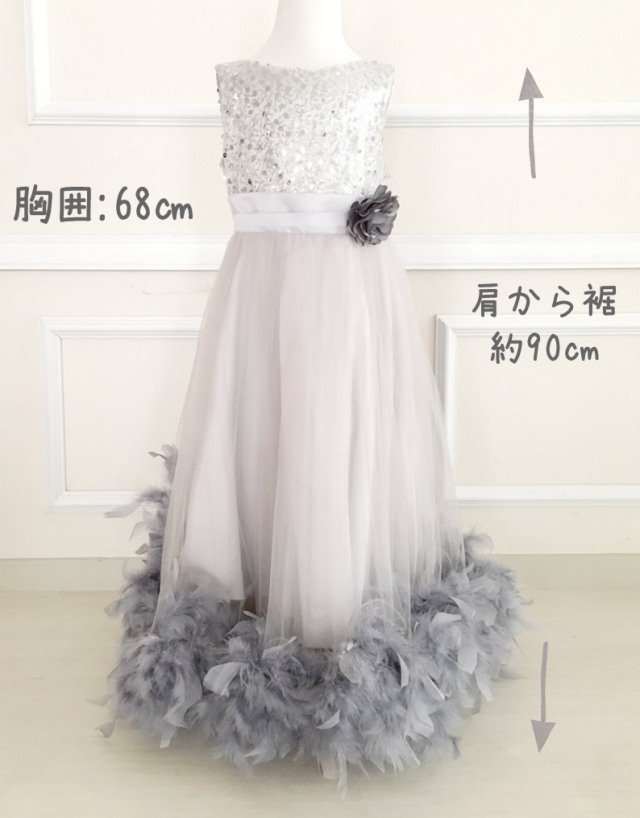 レンタルドレス Yuna
