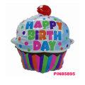 ハッピーバースデー!水玉がとってもキュート★マイティーバースデーカップケーキ 【42L】♪お誕生日は風船でいっぱいに!!