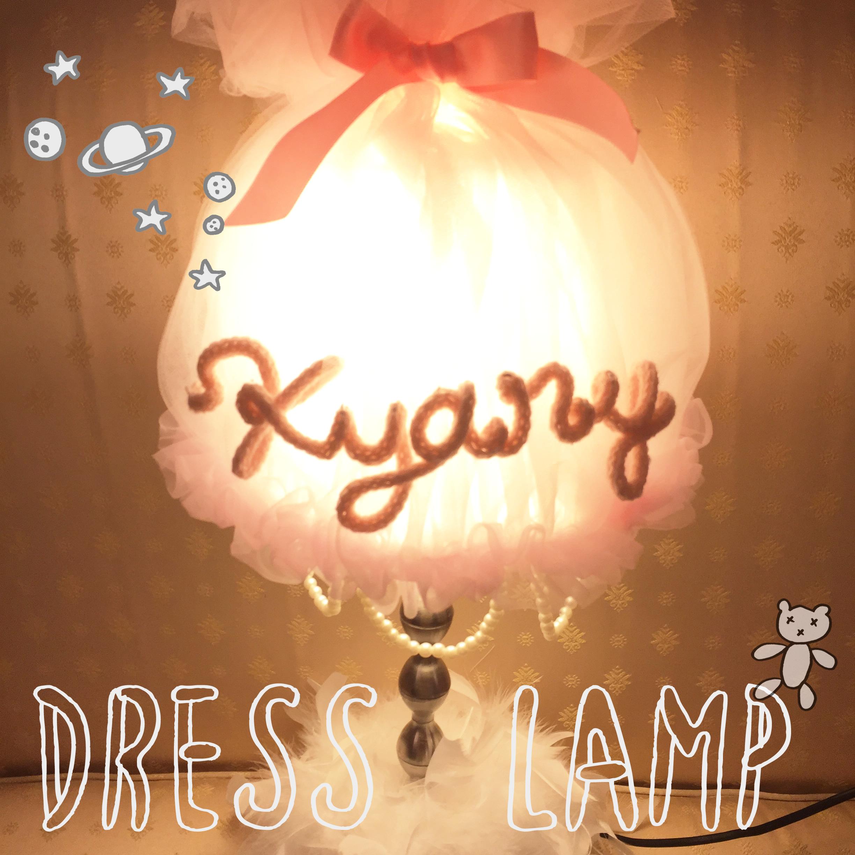ウールレター ドレスランプ☆チュール・フェザー・パールの世界にひとつのプレゼント☆オリジナルメッセージOK!