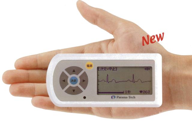 パラマ・テック 心電図記憶装置 EP-202 *ポイント対象外 メーカー取り寄せ品のため発送までに3~5営業日かかります。