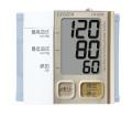 手首式血圧計 CH-657F *ポイント対象外 メーカー取り寄せ品のため発送に営業日3〜5日を必要とします。