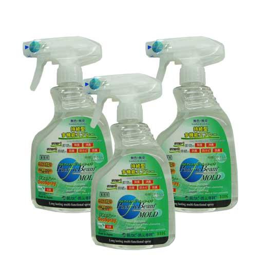 spray3setnew20130510