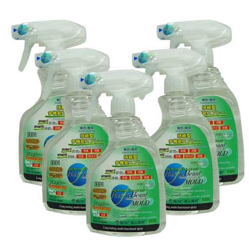 spray5set20130510