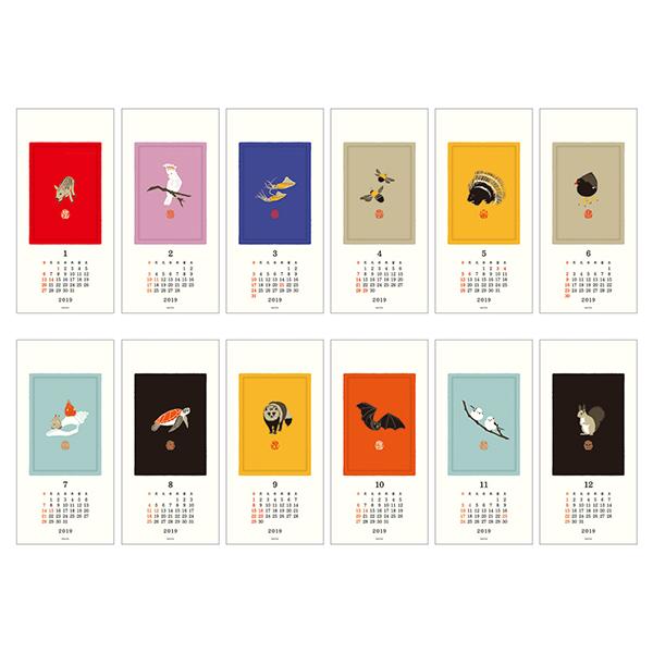 【2019年版】壁掛カレンダー 越前和紙<S> 動物柄(30912006)