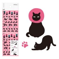 手帳シール 黒猫柄 (82145006)