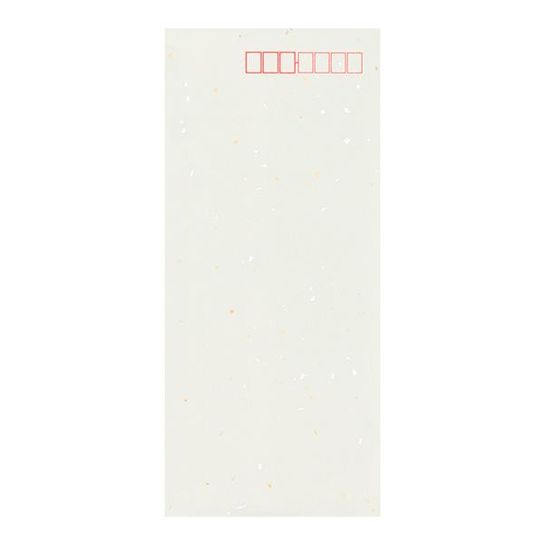 封筒|封筒 墨痕淋漓 (20040001)|ミドリオンラインストア